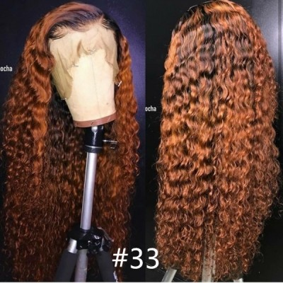 Carina Customized Ombre Color Lace Frontal Wig Brazilian Remy Curly Human Hair Wigs for Women